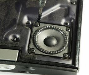 Assistencia tecnica caixa sounddock bose
