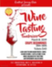 CJC_Fundraiser_ Wine Tasting    Poster (