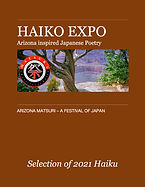 Haiku 2021 Ebook Cover