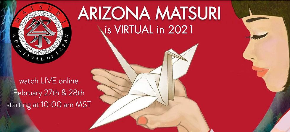 az-matsuri-header-2021.jpg