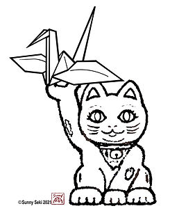 Lucky Cat and Tsuru Coloring Page.jpg