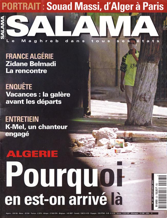 SALAMA MAGAZINE