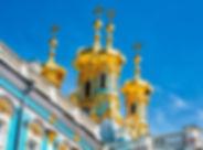 RU_st_petersburg_golden_domes.jpg