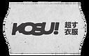 KOSU! Sticker.png
