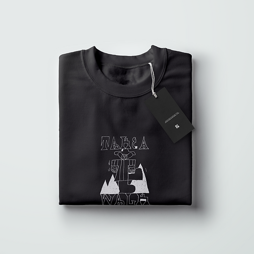 Eric Reh / TAKE A WALK Sweater