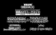 main_image_txt190207.png