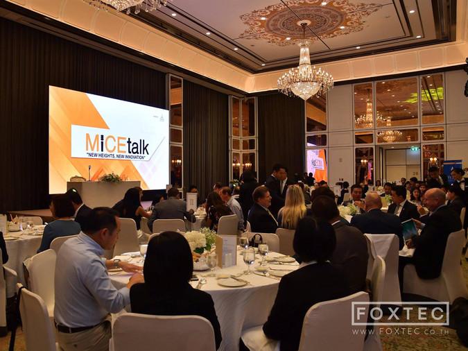 งาน MICE Talk 2018 @โรงแรมพลาซ่า แอทธินี