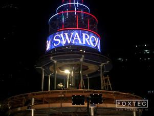 Swarovski Christmas Tree @Central World