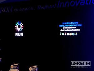 Thailand Research Expo 2018 @Centara Grand