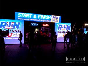 งานวิ่งมาราธอนต่อต้านยาเสพติด @สวนรถไฟ