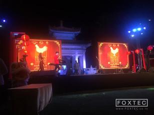 เทศกาลตรุษจีน และแหล่งท่องเที่ยวไชน่าทาวน์ - เทศกาลเที่ยวเมืองไทย ครั้งที่ 37 @สวนลุมพินี