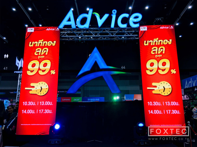 Advice Commart 2019 @Bitec