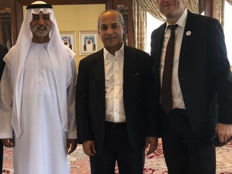 H.E. Dr.Tajeddine Seif with H.H. Sheikh Nahyan bin Mubarak Al Nahyan,Mr. Ziyad Manasir - Businessman