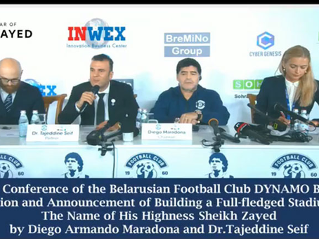 Building a Full Fledged Stadium Under The Name of His Highness Sheikh Zayed In Belarus