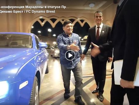 The Press Conference of the Belarusian Football Club DYNAMO BREST - FCDB TV
