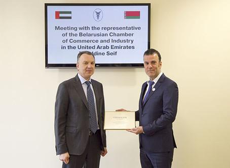 BELCCI CHAIRMAN VLADIMIR ULAKHOVICH MEETS BELCCI REPRESENTATIVE IN UAE TAJEDDINE SEIF