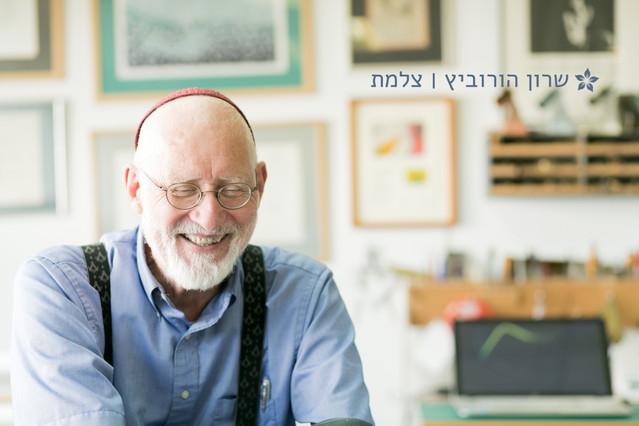 yehuda (67).jpg