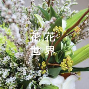 ffsg_26.04-15.jpg
