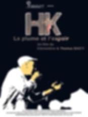 affiche v1 HK.jpg