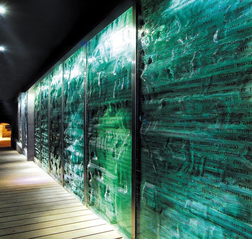 Remembrance Wall Photo Ilya Melnikov