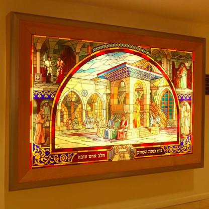 The Aleppo Synagogue, Brooklyn,  NY