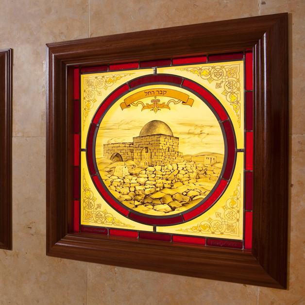Kever Rachel, The Tomb of Rachel, Bethlehem