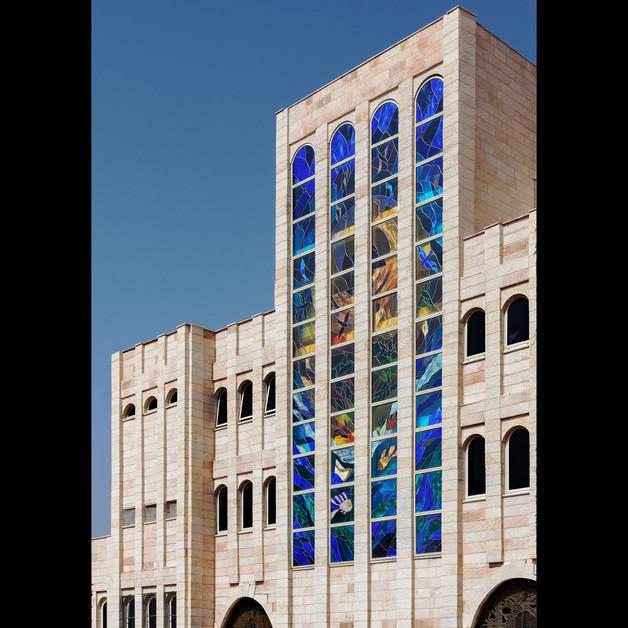 'Emanation...', Ashkelon, Israel