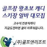 배너 - 복사본.jpg