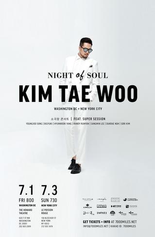 Night of Soul 김태우 콘서트