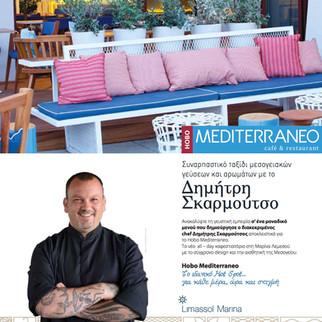 Hobo Mediterraneo Restaurant
