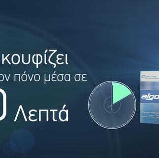 Algofen - Medochemie