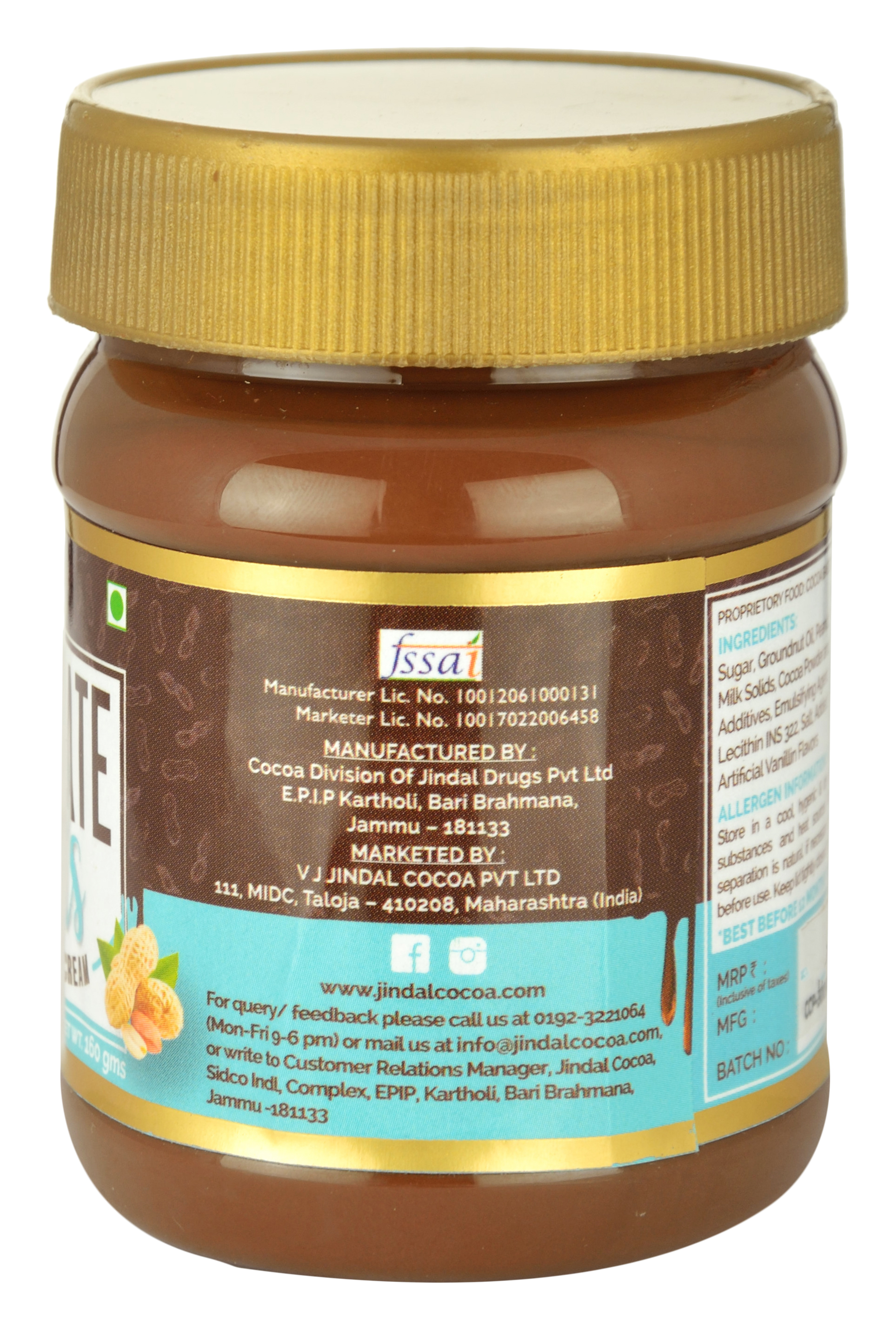 Chocolate-Spreads-Cocoa-Peanut-Cream160_3