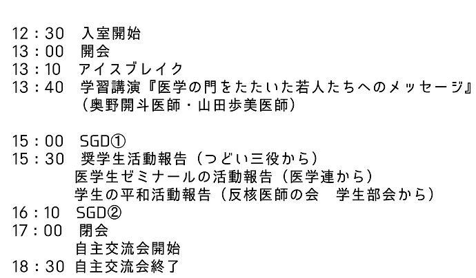 66_01.jpg