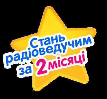 start1-star.png