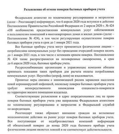 сканирование0002_page-0001.jpg