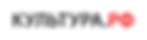 logo_1_Culture_ru.png
