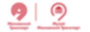Логотипы на сайт оба.PNG