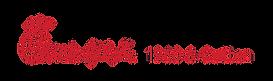 Cutten Logo horizontal.png