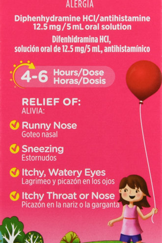 BENADRYL KIDS ALLERGY LIQ CHERRY 4OZ