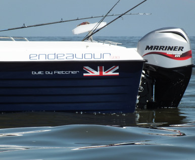Endeavour 500 Fishing Boat