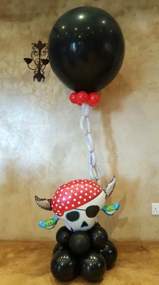 Pirate Skull Centerpiece