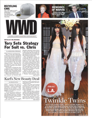 WWD-Cover_grande.png