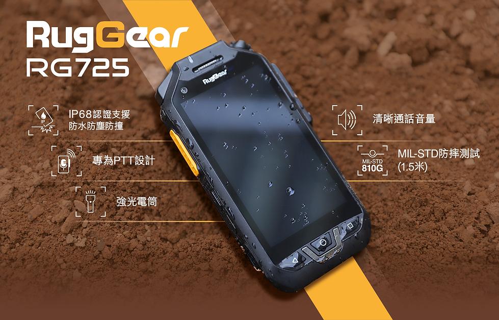 RG725-02.png