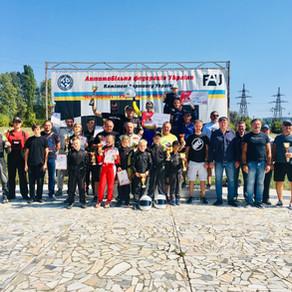 Чемпионат Rotax Max Ukraine 2019 • ФИНАЛ
