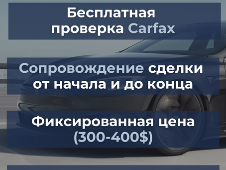 Наши УСЛУГИ Friendly Cars