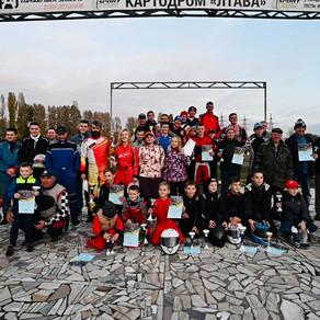 Кубок Лтавы. Учебно-тренировочный сбор 25-27 октября 2019 года