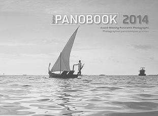 PB2014.jpg