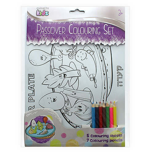 Passover Colouring Set