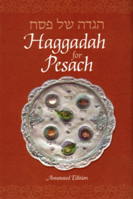 Annotated Hagaddah