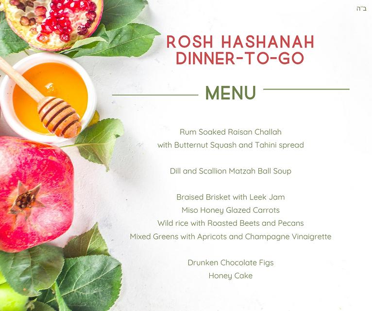 Copy of ROSH HASHANAH 2020 (7).png